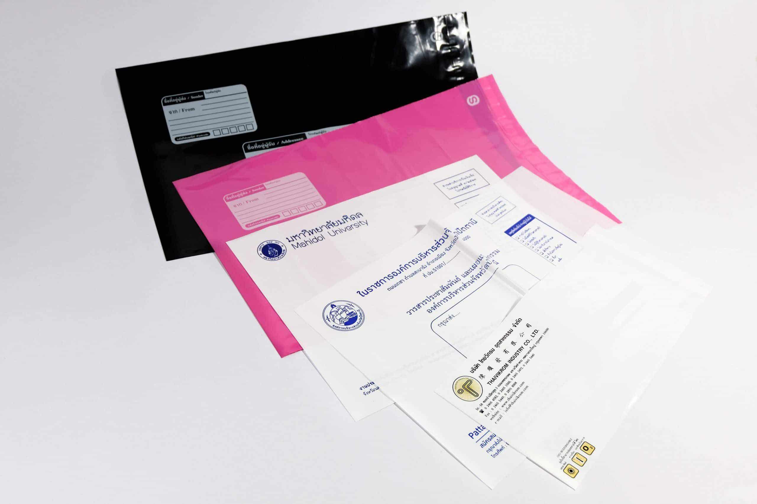 ซองไปรษณีย์ ซองเอกสาร พิมพ์ลาย