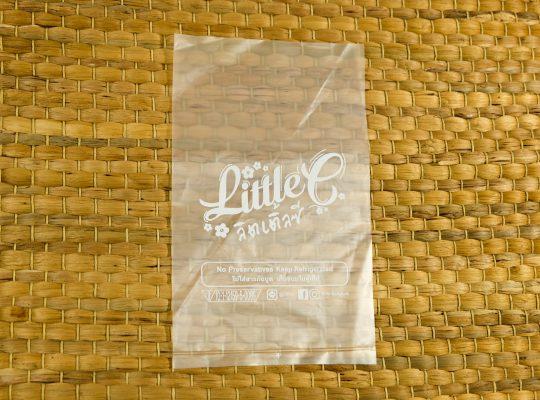 ถุงขนมปัง Little C นมสดฮอกไกโด