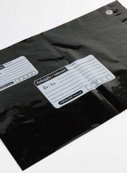 ซองไปรษณีย์สีดำ ปากกาลูกลื่นเขียนติดง่าย